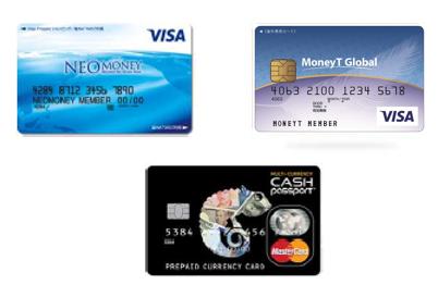 海外専用プリペイドカード