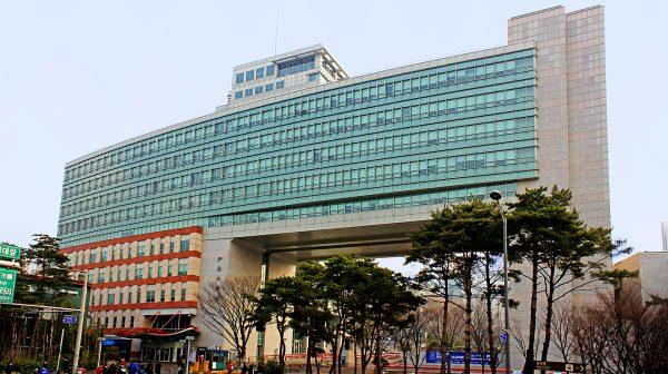 Hongik_University_Seoul