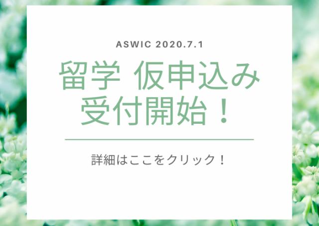 20200706_181308_0000