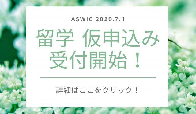 _20200706_183008